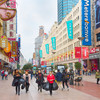 Facial recognition used to publicly shame jaywalkers and toilet paper thieves in China