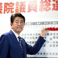 Japan's Abe storms to 'super-majority', promises to 'deal firmly' with North Korea