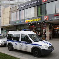 Russian journalist stabbed in the neck by man who claimed a 'telepathic connection' with her