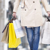 Poll: Have you started your Christmas shopping?