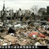 Two killed and 30 injured as Chinese port flattened by major explosion