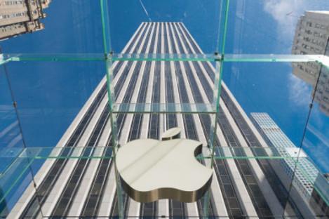 Apple store, New York.