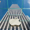 The government isn't saying when the €13 billion from Apple will be recovered