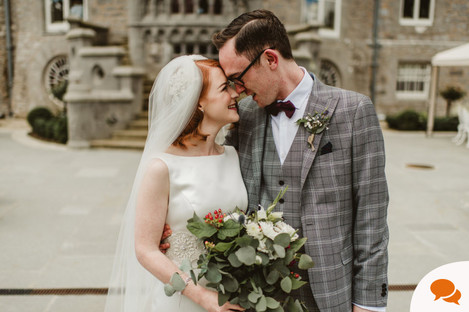 Rosie and Niall's wedding at Markree Castle in July 2017.