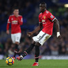 Man United defender may require surgery on 'serious' ankle injury