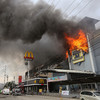 At least 37 dead in fire at Philippines shopping centre