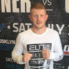 Cork's Noel Murphy to headline Times Square bill versus undefeated American next month