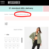 Missguided has a new 'jeans and a nice top' section, delighting gals everywhere