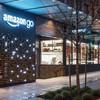 Amazon has finally opened its long awaited 'Go' store