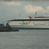 The famous Jonathan Swift ferry that runs from Dublin to Holyhead is being sold