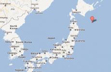 Japan removes tsunami alert after 6.9-mag earthquake