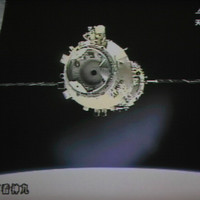 Defunct Chinese space station plunges back to Earth over South Pacific