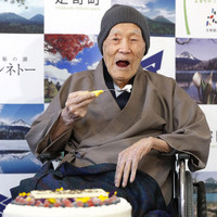 'He loves eating sweets': World's oldest living man aged 112 confirmed in Japan