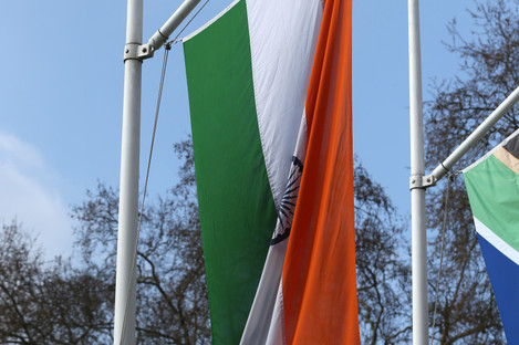 The flag of India.