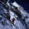 'My first thought after climbing Everest was how soon could I get back down'