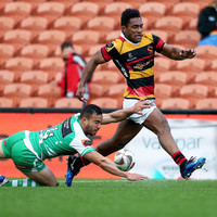 Connacht sign 21-year-old Fijian who played against the Lions last year