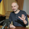 'Dead' Russian journalist faked his own death with pig's blood and trip to morgue