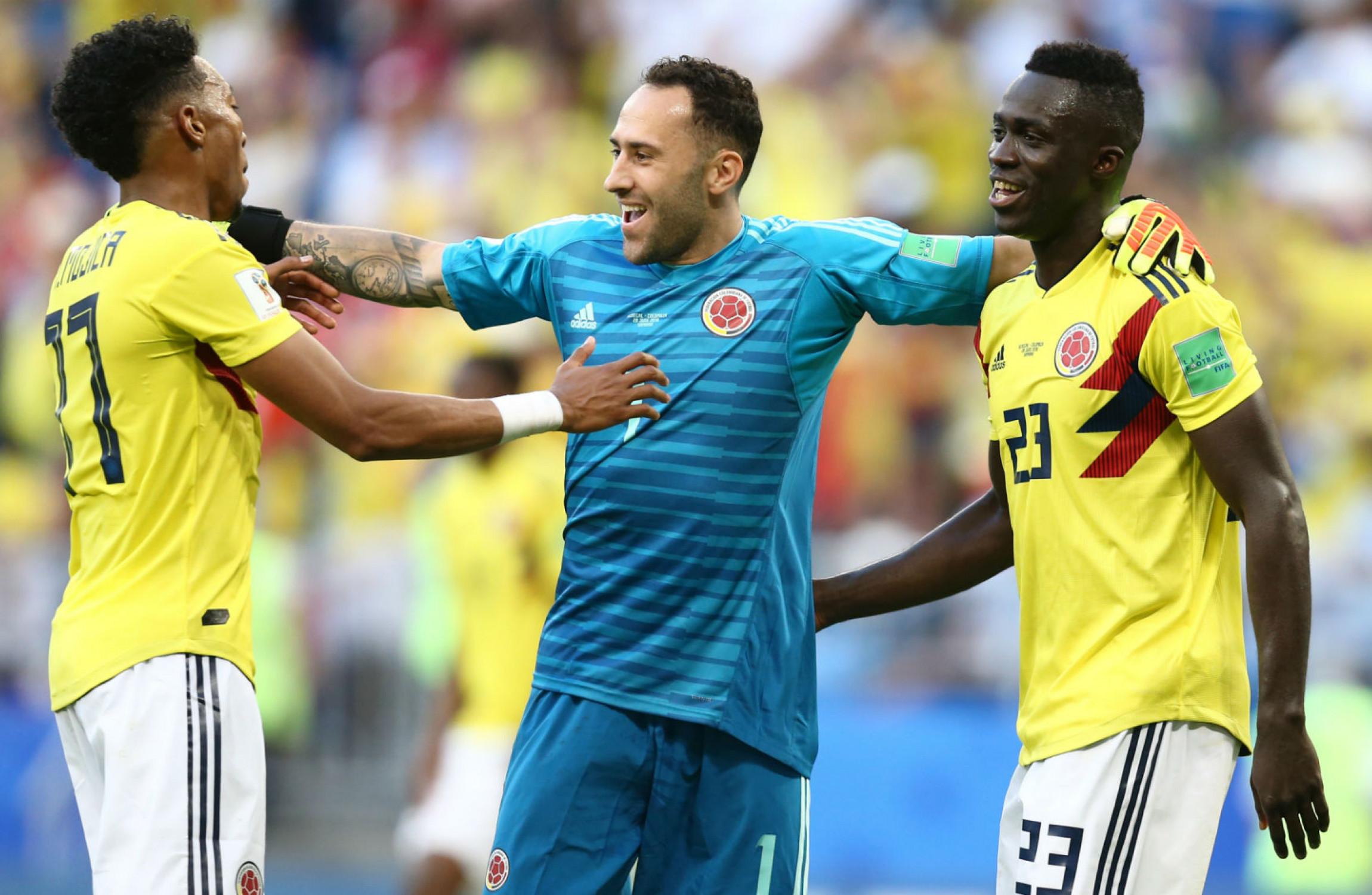 Columbian goalkeeper Ospina David
