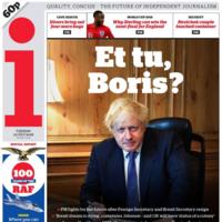 'Et tu, Boris?' - British papers react to Boris Johnson's resignation