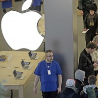 Apple market value hits $600 billion