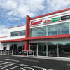 Supermac's boss hits another stumbling block: 5 things to know in property this week