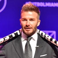 David Beckham's MLS franchise finally revealed as Inter Miami