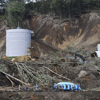 Death toll rises to 35 in horror Japanese earthquake