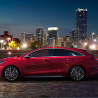The Kia ProCeed has been unveiled - and it's now a sporty shooting brake estate