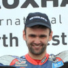 'Daddy would have been besotted': William Dunlop's partner gives birth to baby girl