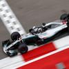 Practice makes perfect! Lewis Hamilton clocks new track record in Russia