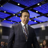 The Chinese head of Interpol has gone missing