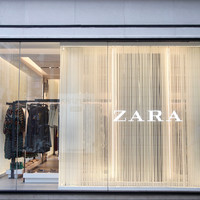 Zara's owner is shuttering an Irish operation used to handle over €1 billion in global online sales