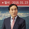 Russia doesn't get its man as Interpol goes for South Korean as new president