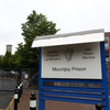 Alleged use of tracking devices on cars of Irish prison officers to be probed by Inspector of Prisons