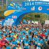 Chinese marathon to use facial recognition after 258 runners caught cheating