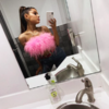 'If Ariana Grande can survive 2018, you can make it through today'