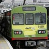 Full Dart services to run over bank holiday weekend