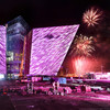 4 events for... alternative New Year's Eve celebrations