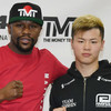 Nasukawa vows to 'take down' relaxed Mayweather on New Year's Eve