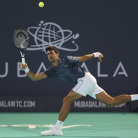 'What happened? I lost the match. That's it': Djokovic crashes out of Qatar Open 10 days before the year's first Grand Slam
