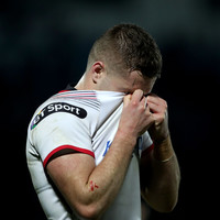 'They're at a different stage to where we are': Ulster endure another difficult night