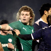 QUIZ: Can you identify the Irish U20 year?