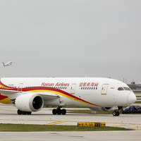 Hainan Airlines is launching a second direct route from Ireland to China