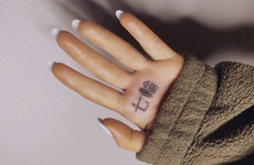 Yeah so, Ariana Grande got a tattoo that means 'barbeque grill' in Japanese