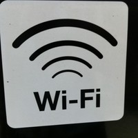 Protect your Wi-Fi network with...wallpaper?