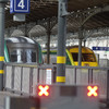 Delays of 30-45 minutes to trains going to and from Heuston due to vandalism