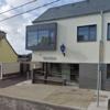 Man dies after his car crashes into bridge wall in rural Sligo