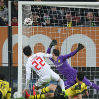 Dortmund's Bundesliga title bid suffers another blow with surprise defeat