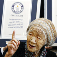 116-year-old woman in Japan declared world's oldest person