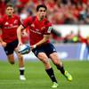 Carbery returns and O'Donoghue earns start as Munster name side for Edinburgh
